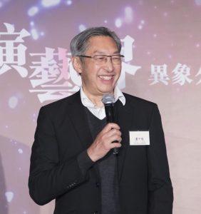 421 Event_黃子欣先生